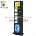 Charging station for cell phones, with bill acceptor and digital locker design