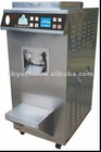 hard ice cream machine with 8L capacity