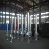 catalytic cracking nozzle