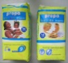 6-11kg Baby 9pcs/bag Disposable Baby Nappies