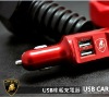 2012 Tonino Lamborghini Mini Double USB car charger for all mobiles
