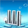 Household table water filter