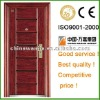 Wanjia with CE, ISO ,SONCAP High quality and cheaper steel door