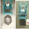 small cement moving block machine