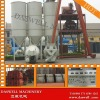 HZS50 (50m3/h) high quality mini concrete batching plant