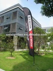 Promotion flag/flying banner for indoor/outdoor use