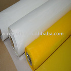 Polyester Screen (ZY-2)