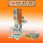 ultrasonic plaastic welding machine(HONGDA BRAND)