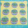 One time use laser hologram sticker labels