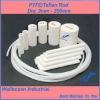 PTFE Rod Manufacturer