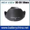 New View Camera Lens Hood DC-SN 58mm New Style