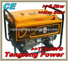 5.0kw single phase key/electric start gasoline generator set