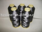 250D/2 Viscose Rayon Embroidery Thread