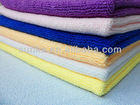 Dish Washing Cloth (SJ-W-001)