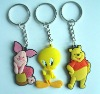 Novelty soft pvc keychain