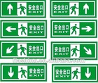 High quality EL road traffic signs