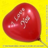 latex loving shape balloon for valentine's day