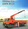 dongfeng crane truck DFD5250JSQ1