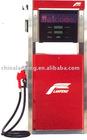 AD fuel dispenser