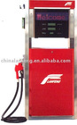 AD fuel dispenser
