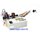 Computer Controlled Tape Cutting Machine BJ-06