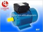 MY Single-Phase motor