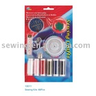 household sewing kit (No13011)