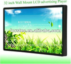 FHD 47 inch cctv LCD with touch panel