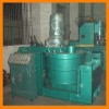 HXJ series welding flux mixer
