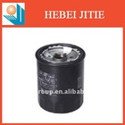 automotive oil filter 90915-YZZB6
