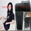 20'' 7pcs 90g 100% human hair clips in/on remy hair extensions color #1 wig