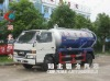 JMC 3500-4000L Sewage suction truck