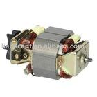 70 series Universal Motor