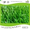 2012 KAIQI artificial lawn/artificial grass/soccer field artificial grass