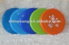 Good price Best quality dog Frisbee