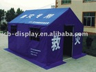 FE/ABS/Steel Aluminum relief tent folding tent