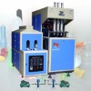 HY-B3 Semi- Automatic Bottle Blowing Molding Machine