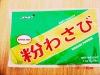 Jinkui horseradish powder