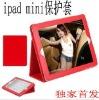 hot selling leather case for ipad mini