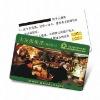 pvc scratch card