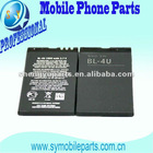 Best quality and High capacity bl 4u battery for nokia mobile phone
