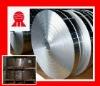 narrow plain aluminum strip