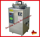 30L Vertical Steam Sterilizer