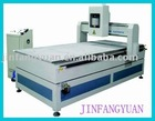 woodworking cnc router K45MT/1325