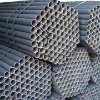 Seamless bolier steel pipes