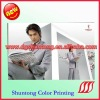 2012 hot paper catalog dealer