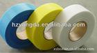 firberglass drywall tape