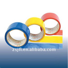 Jinfulai packing tapes, color BOPP packaging tape