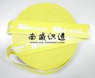 45mm Elastic Jacquard webbing st0018
