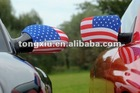 2012 Promotional US car mirror flag cover